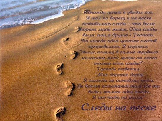 Разочарование в Боге-статья на сайте белорусских евреев