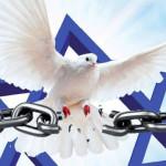 Международная молитва против антисемитизма и нацизма, которая состоится 19 и 20 марта 2016г.